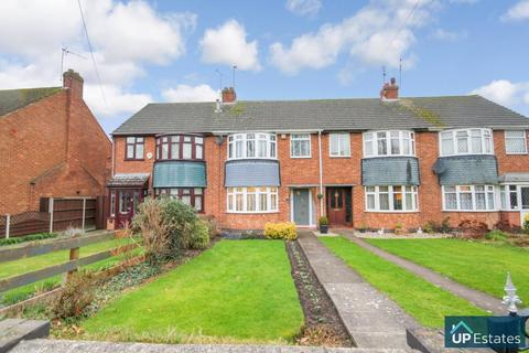 3 bedroom terraced house for sale - Woodway Lane, Walsgrave, Coventry