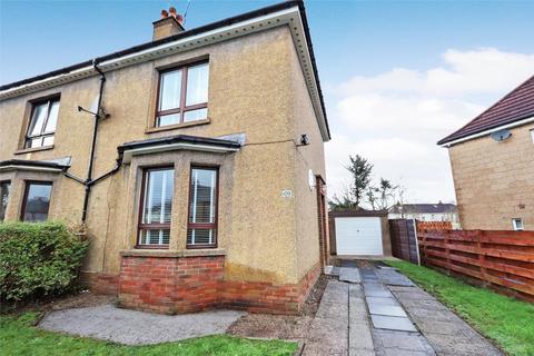 2 bedroom semi-detached house for sale - Binend Road, Pollok, Glasgow