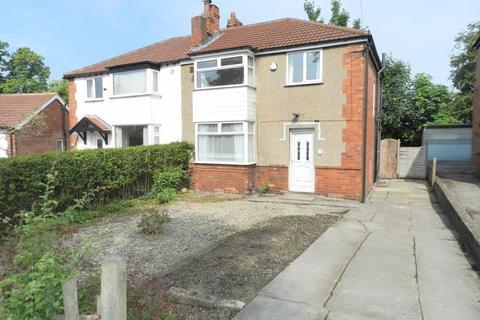 3 bedroom semi-detached house to rent - Springbank Crescent, Leeds