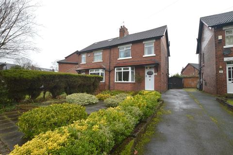 3 bedroom semi-detached house - Lidgett Place, Roundhay, Leeds