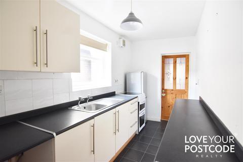 2 bedroom terraced house for sale - Farm Road, Oldbury, B68 8RB