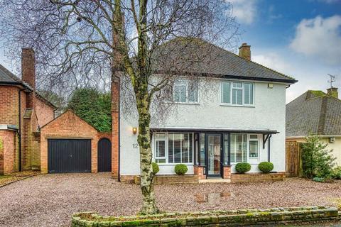 3 bedroom detached house for sale - 12, Princes Gardens, Codsall, Wolverhampton, WV8