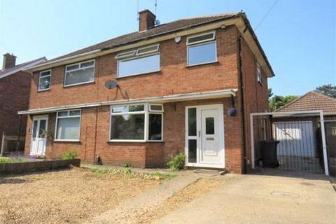 3 bedroom semi-detached house to rent - Netherton