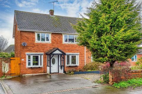3 bedroom semi-detached house for sale - 73, Common Road, Wombourne, Wolverhampton, South Staffordshire, WV5