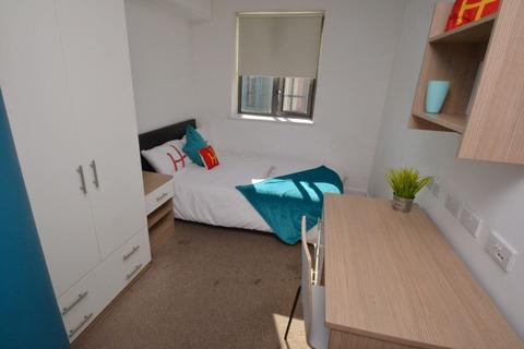 1 bedroom flat to rent - Six Degrees - NG3- NTU