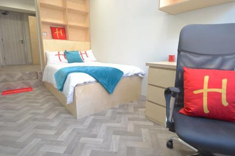 2 bedroom flat to rent - Pearl House NG1 - NTU/UON