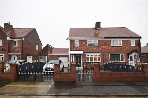 3 bedroom semi-detached house for sale - Park Avenue, New Silksworth, Sunderland