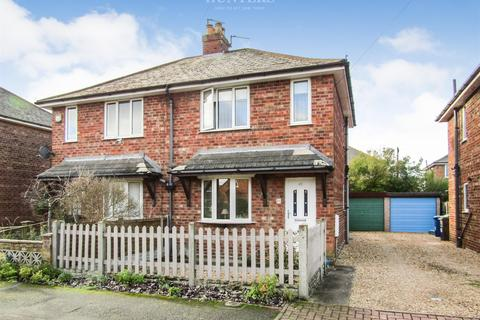 2 bedroom semi-detached house for sale - Queensfield, Gainsborough, DN21 2TN