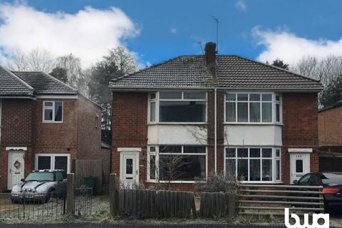 3 bedroom semi-detached house for sale - Bottleacre Lane, Loughborough, Leicestershire, LE11 1JQ