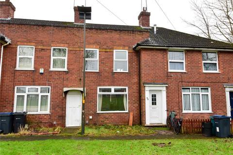 3 bedroom terraced house for sale - Princethorpe Road, Weoley Castle, Birmingham, B29