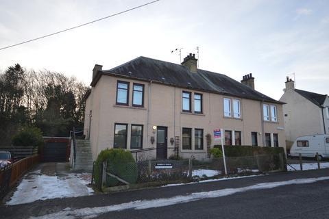 2 bedroom flat to rent - Emma Street, Blairgowrie, Perthshire, PH10 6NU