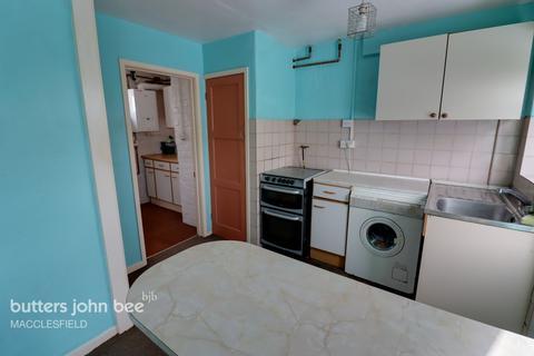 2 bedroom end of terrace house for sale - Warwick Road, Macclesfield