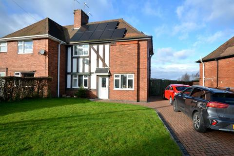 3 bedroom semi-detached house for sale - Nethermoor Road, New Tupton, Chesterfield, S42 6EF