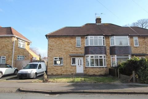 3 bedroom semi-detached house for sale - Mill Beck Lane, Cottingham, HU16