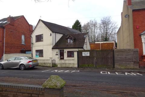 Property - Whitehall Road, Cradley Heath, West Midlands, B64 5BG