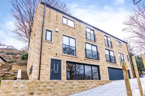 6 bedroom detached house for sale - Copley Lane, Lower Skircoat Green, Halifax, West Yorkshire, HX3