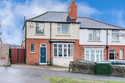 3 bedroom semi-detached house for sale - Greystones Road, Greystones