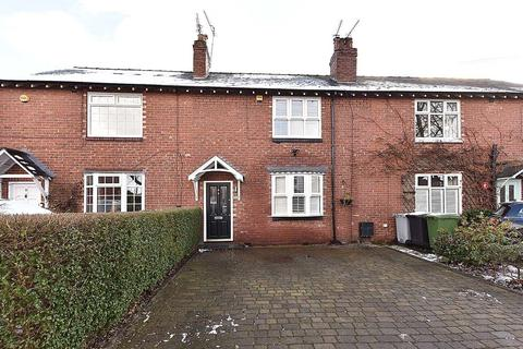 2 bedroom terraced house to rent - Moor Lane, Wilmslow