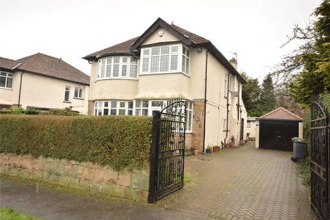 4 bedroom detached house for sale - Moorland Drive, Leeds