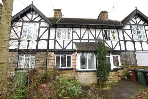 2 bedroom terraced house - Belle Vue Avenue, Oakwood, Leeds