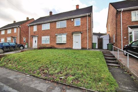 3 bedroom semi-detached house for sale - Deans Road, Wolverhampton