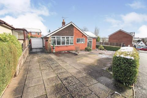 2 bedroom detached bungalow for sale - High View Road, Endon, Staffordshire, ST13