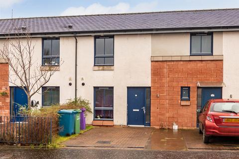 2 bedroom terraced house for sale - Logan Gardens, Oatlands, Glasgow, G5