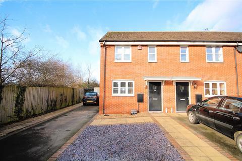 2 bedroom end of terrace house for sale - Old Farm Lane, Newbold Verdon