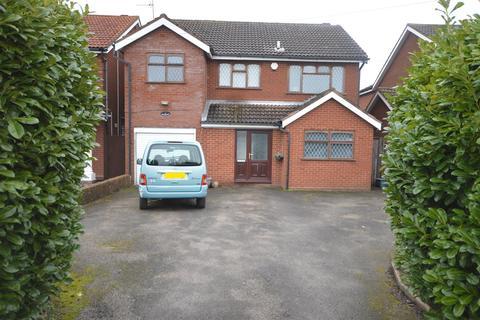 4 bedroom detached house for sale - Bickenhill Lane, Birmingham