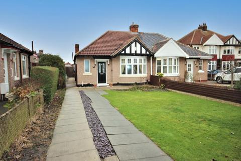 2 bedroom semi-detached bungalow for sale - Station Lane, Seaton Carew, Hartlepool
