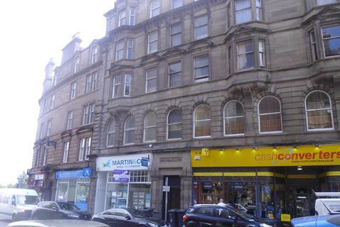 2 bedroom flat - 5R 12 Whitehall Crescent, ,