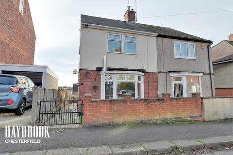 3 bedroom semi-detached house - York Street, Chesterfield