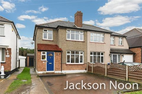 3 bedroom semi-detached house for sale - Willow Way, Ewell Court