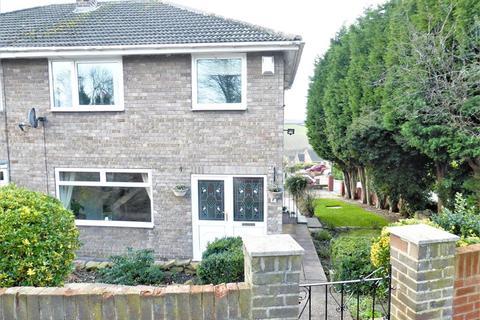 3 bedroom semi-detached house for sale - Church Street, Rawmarsh, Rotherham, S62 6LR