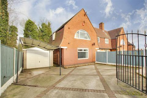 3 bedroom semi-detached house - Tilbury Rise, Aspley, Nottinghamshire, NG8 6EP