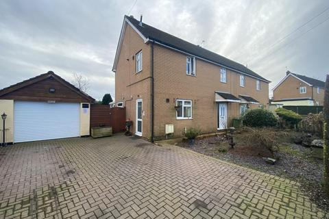 3 bedroom semi-detached house for sale - The Crescent, Berry Hill, Coleford