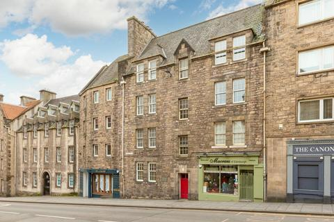 1 bedroom ground floor flat for sale - 206/1 Canongate, Old Town, EH8 8DQ