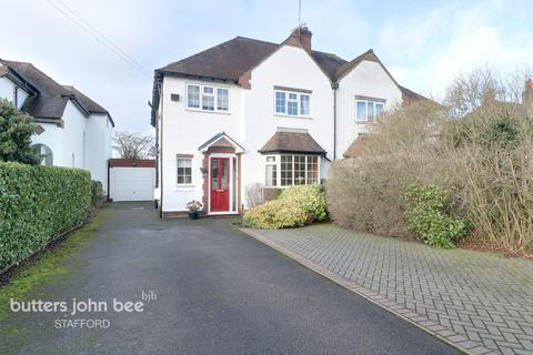 4 bedroom semi-detached house for sale - Baswich Lane, Stafford