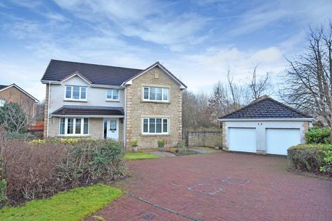 4 bedroom detached house for sale - 11 Sanquhar Gardens, Crookston
