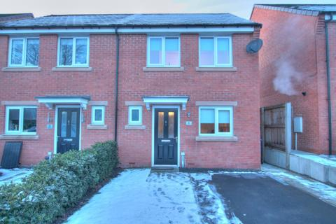 2 bedroom semi-detached house for sale - Ashgill Mews, , Newcastle upon Tyne, ne5 4ew