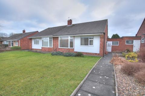 2 bedroom bungalow for sale - Angram Walk, Chapel House, Newcastle upon Tyne, NE5 1BJ