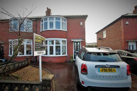 2 bedroom semi-detached house for sale - Brownedge Road, Preston