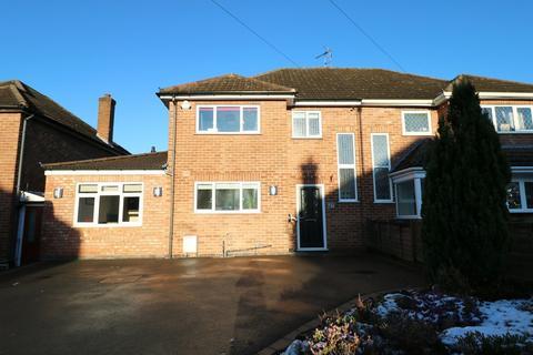 3 bedroom semi-detached house for sale - Kingshurst Road, Shirley
