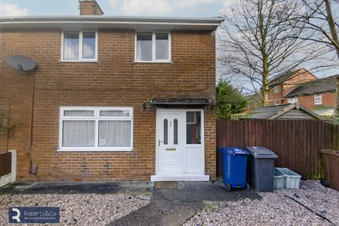 2 bedroom semi-detached house for sale - Aspinall Close, Penwortham