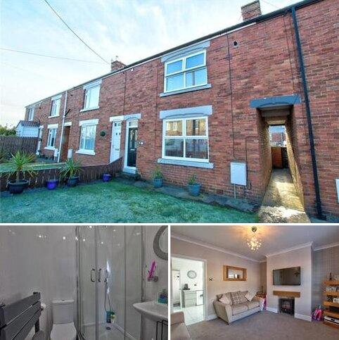 3 bedroom terraced house for sale - Shelley Terrace, Chilton, Ferryhill, DL17