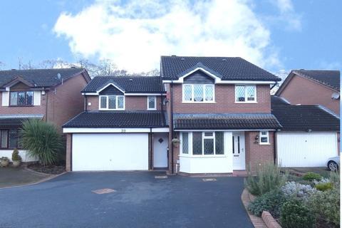 5 bedroom detached house for sale - Balmoral Road, Four Oaks