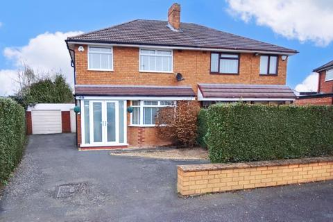 3 bedroom semi-detached house for sale - Coniston Road, Palmers Cross, Wolverhampton, WV6