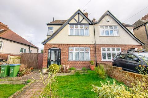 4 bedroom semi-detached house for sale - Brinklow Crescent, Shooters Hill