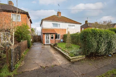 2 bedroom semi-detached house for sale - Stephenson Way, Corby