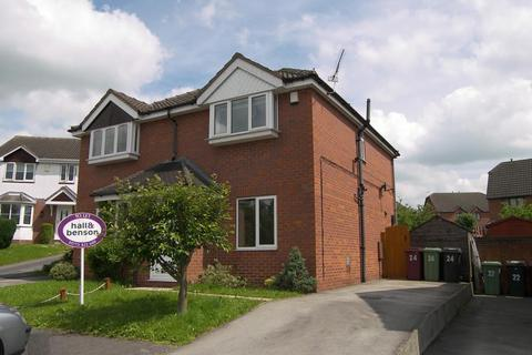 2 bedroom semi-detached house to rent - The Brockwell, South Normanton